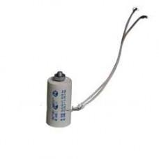 Конденсатор пусковой (ДПС-0,45-5) У3 5 мкФ 450В