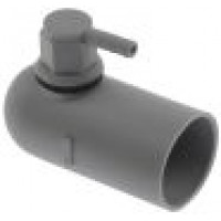 Воздушная камера (518641 / 984007) для Посудомоечных машин